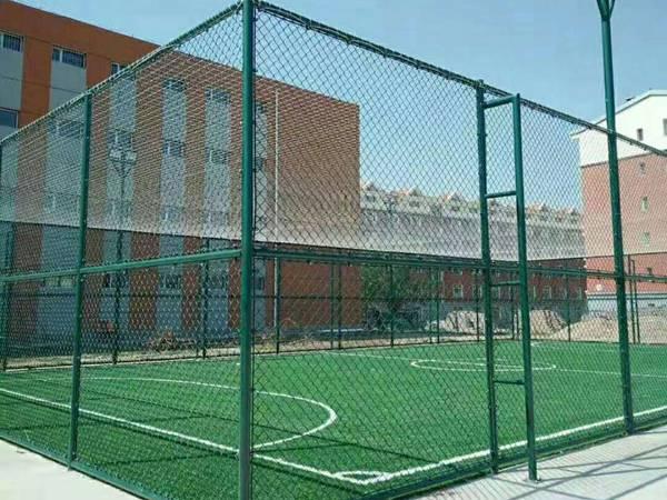 衡水学校体育场围网